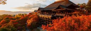 Vacances japon